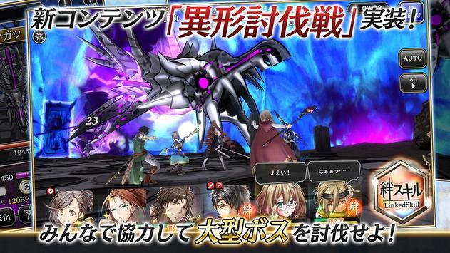 アルカ・ラスト - 終わる世界と歌姫の果実 poster