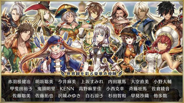 アルカ・ラスト - 終わる世界と歌姫の果実 screenshot 5