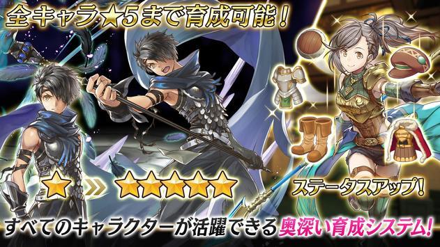 アルカ・ラスト - 終わる世界と歌姫の果実 screenshot 9