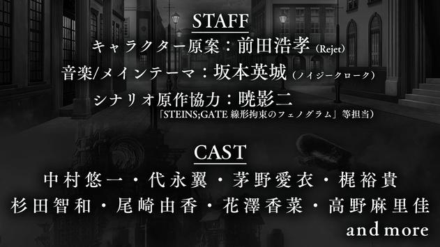 プレカトゥスの天秤-本格ストーリーRPG 截圖 3