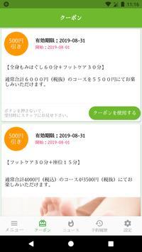 TSUBO screenshot 2