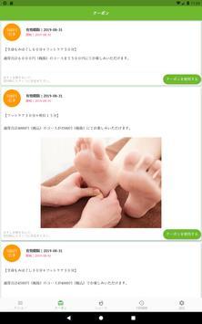 TSUBO screenshot 6