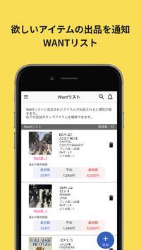 GO DIG(ゴーディグ)-アナログレコード専門フリマアプリ screenshot 2