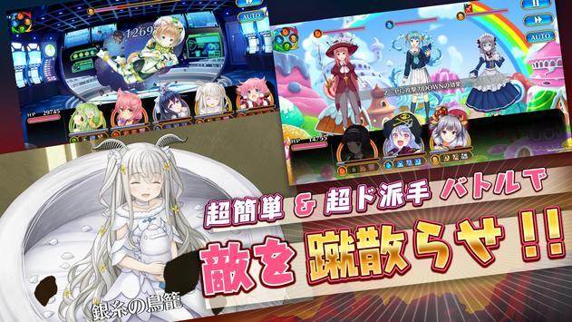 モン娘は~れむ【モンはれ】モン娘美少女育成ゲーム×バトルゲーム captura de pantalla 7