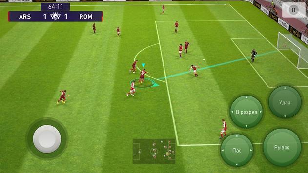 eFootball PES 2021 скриншот 21