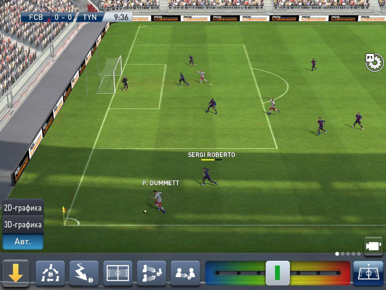 FIFA CLUBIC TÉLÉCHARGER 09 SUR