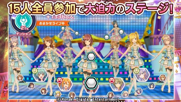 ときめきアイドル poster