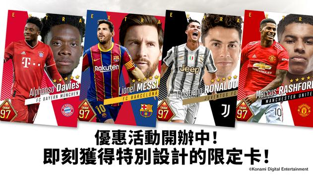PES CARD COLLECTION 海報