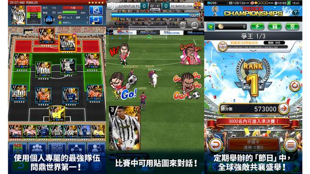 PES CARD COLLECTION 截圖 1