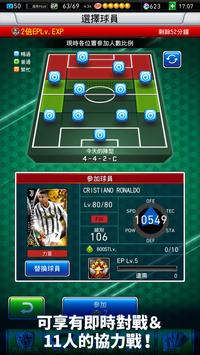 PES CARD COLLECTION 截圖 9