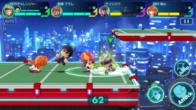 ジャンプ 実況ジャンジャンスタジアム screenshot 4