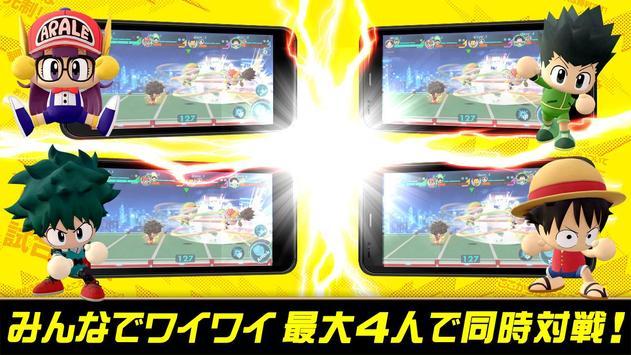 ジャンプ 実況ジャンジャンスタジアム screenshot 2