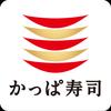 かっぱ寿司 アイコン