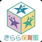 きらら保育園 icon
