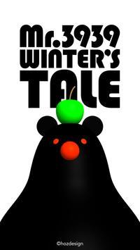 """Escape game """"Winter's Tale"""" poster"""