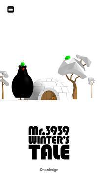 "Escape game ""Winter's Tale"" screenshot 1"