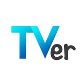民放公式テレビポータル「TVer(ティーバー) 」 アイコン