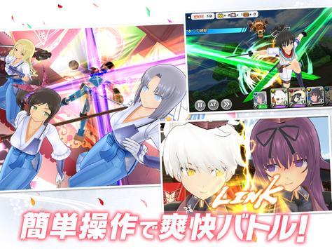 シノビマスター 閃乱カグラ NEW LINK スクリーンショット 12