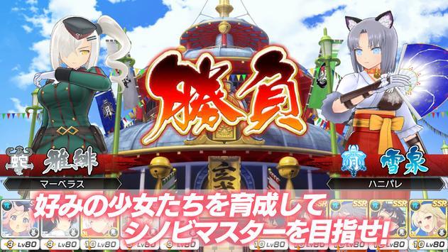 シノビマスター 閃乱カグラ NEW LINK スクリーンショット 4