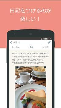 My日記 poster