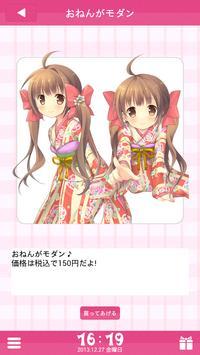 Anime Alarm screenshot 4