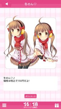 Anime Alarm screenshot 6