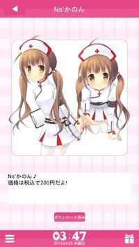 Anime Alarm screenshot 2