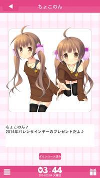 Anime Alarm screenshot 3