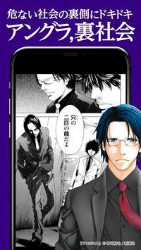 Manga Zero - Japanese cartoon and comic reader screenshot 4