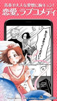 Manga Zero - Japanese cartoon and comic reader screenshot 6