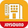 JOYSOUND直営店 公式アプリ│インストールするだけで会員料金に!お得なクーポンや最新情報も アイコン
