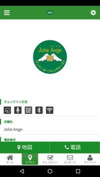 Jolie Ange screenshot 3