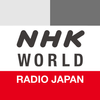 NHK WORLD RADIO JAPAN ikona