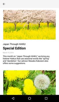 NHK WORLD RADIO JAPAN 截图 2
