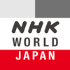 NHK WORLD アイコン