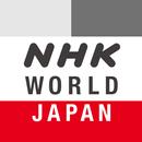 NHK WORLD-JAPAN APK Android