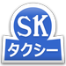 SKタクシー 1.5.7 Apk Android