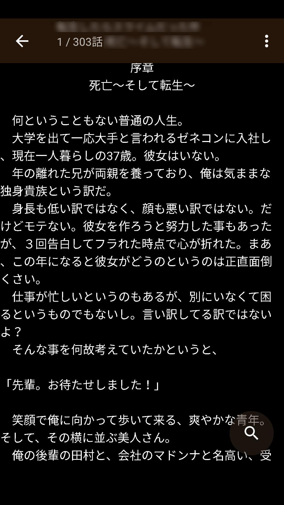 読 もう を 小説