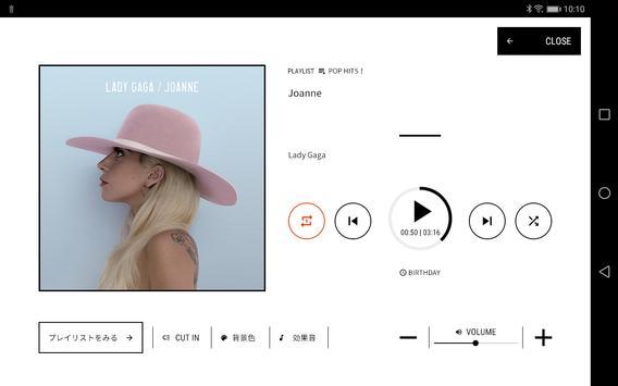 お店で使えるBGMアプリ「OTORAKU - 音・楽 -」 screenshot 2