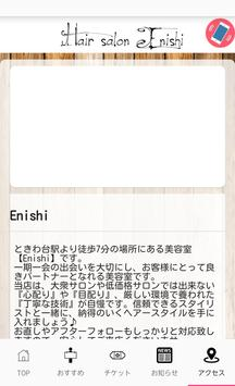 Enishi hair screenshot 3