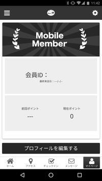 lino粋 screenshot 2