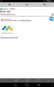 moconavi screenshot 3