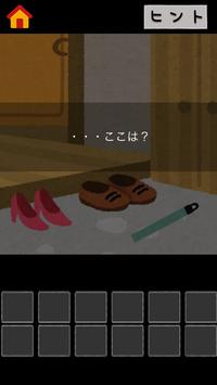 Escape from Irasutoya poster