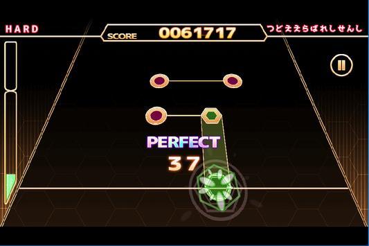 ChainBeeT screenshot 5