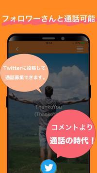 #シャベル screenshot 2