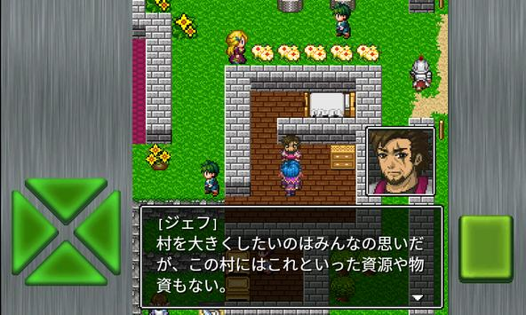 ガイラルディア転生 screenshot 4
