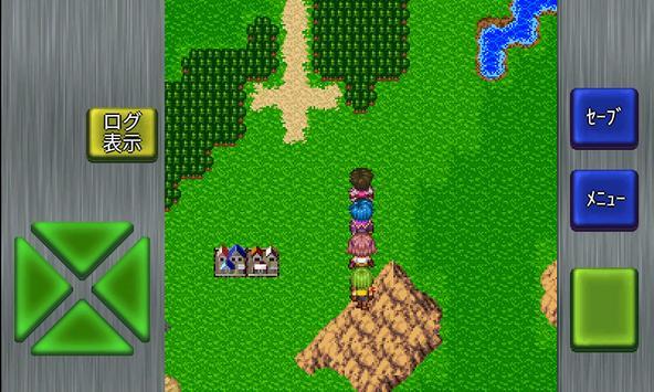 ガイラルディア転生 screenshot 5