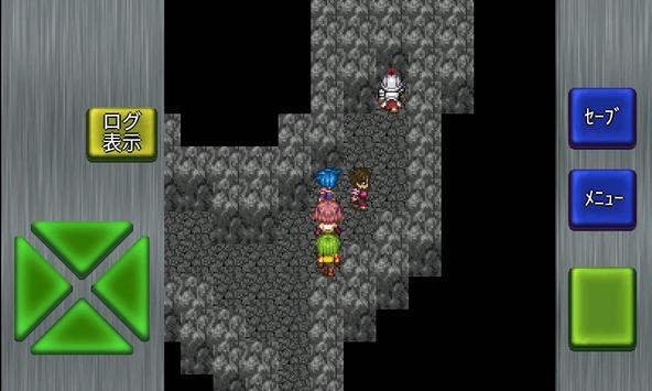 ガイラルディア転生 screenshot 3