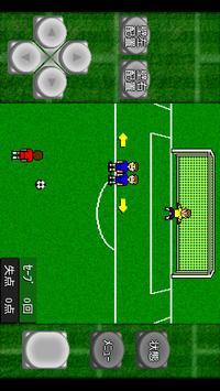 がちんこキーパー screenshot 2