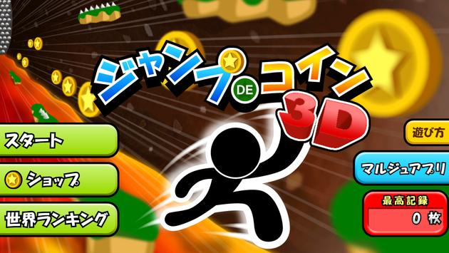 Jump de Coins 3D screenshot 4